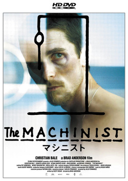 Machinist_4