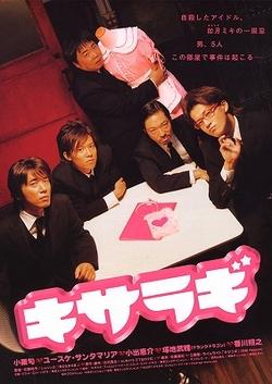 20076_kisaragi1_3
