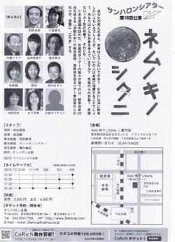 Ccf20120922_00001