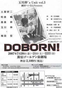 Doborn_2